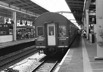 198908xx_20系_あさかぜ81号_博多駅.jpg