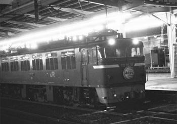 199001xx_ED76_あさかぜ4号_博多駅.jpg