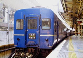20041001_東京駅_14系_さくら.JPG