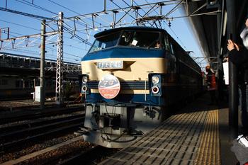 20080217_EF66_京都駅.JPG