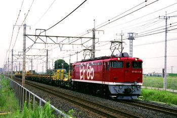 2009082102.JPG
