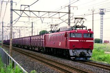 2009082114.JPG
