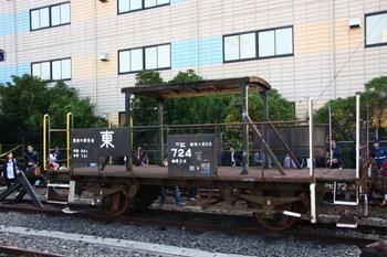 20101106隅田川駅_0006.JPG