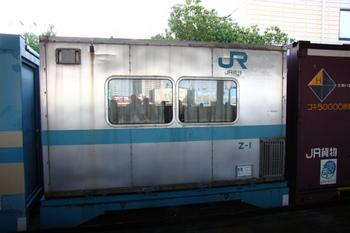 20101106隅田川駅_0007.JPG