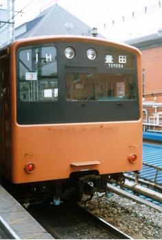 201系-中央線快速-東京駅.JPG