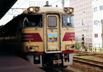 キハ181いそかぜ-下関駅.JPG