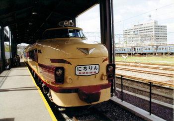 九州鉄道記念館クハ481にちりん.JPG