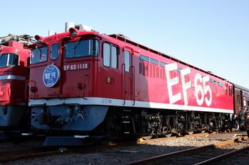 GJ1R5893.JPG