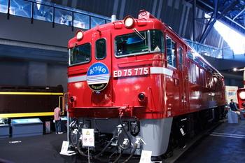 GJ1R8098.JPG