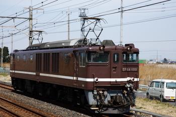 GJ1R9372.JPG
