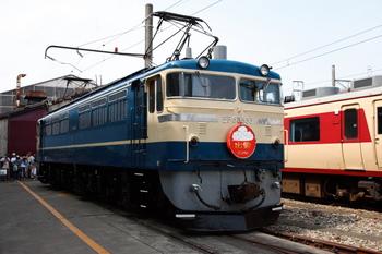 GJ1R9400.JPG