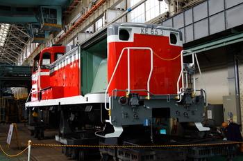 GJ1R9452.JPG