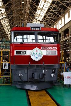 GJ1R9456.JPG
