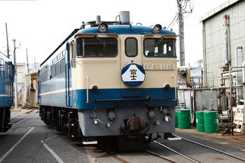 GJ1R9467.JPG