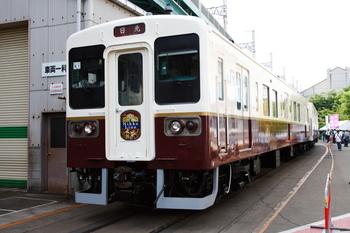 GJ1R9517.JPG