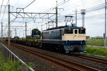 GJ1R9714.JPG