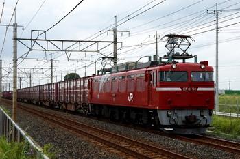 GJ1R9735.JPG