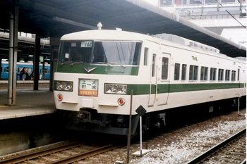 185系-新幹線リレー号-大宮駅.JPG