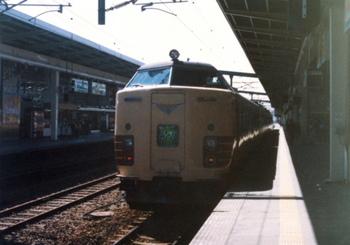 198803xx-博多駅01.JPG