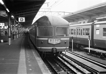 199001xx_20系_あさかぜ82号_東京駅.jpg