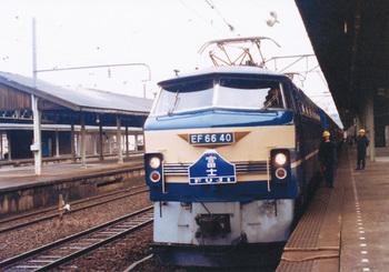199xxx_EF66_富士_下関駅.jpg