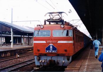 199xxx_EF81_富士_下関駅.jpg
