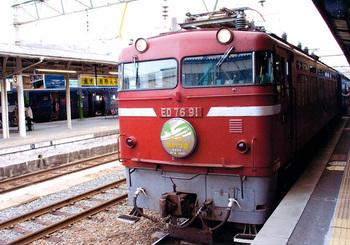 20080216_ED76_熊本駅_なはあかつき.jpg