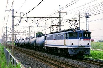2009082109.JPG