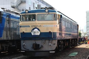 20101106隅田川駅_0004.JPG