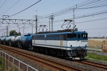 GJ1R0350.JPG