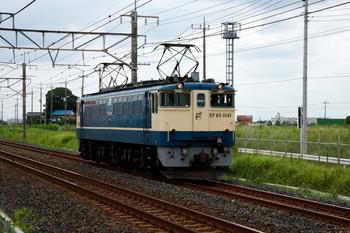 GJ1R9724.JPG